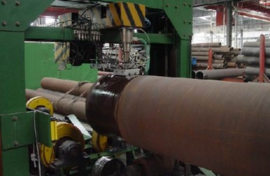 Ultrasonic Test performed on ASTM A335 P22 pipe