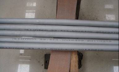"Inconel 600 seamless pipes, 1"" SCH80 ASTM B167."
