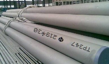ASTM A213 TP347 seamless pipes, O.D=219mm, W.T=30mm.