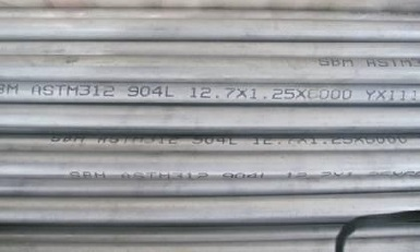 ASTM A312 UNS N08904(904L) seamless pipes