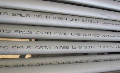 ASTM A789 UNS S31803 seamless pipes, 33mm x 1mm.