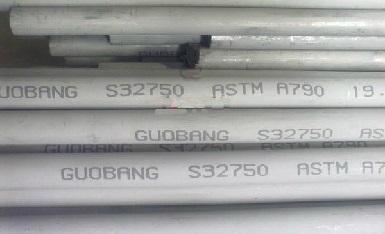 "ASTM A790 UNS S32750(duplex 2507) seamless pipe 3/8"" SCH10S."