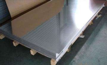 Monel 400 sheet, cut to straight length