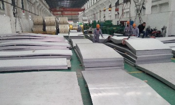 Nickel and nickel alloys plate, sheet and strip in stock.