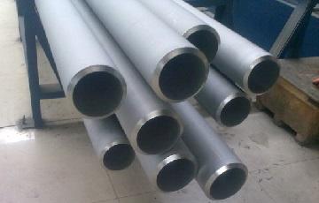 """ASTM B165 UNS N04400 seamless pipes, 4"""" SCH80, butt welding ends."""