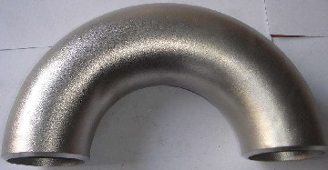 "The 2"" SCH160 180° return bend manufactured to ASTM B366 UNS N06600(Inconel 600)."