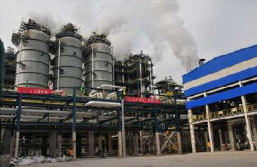 The fertilizer plant using Texaco Coal Gasification Process in Malaysia.
