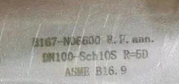 Inconel 600 5D elbow marking