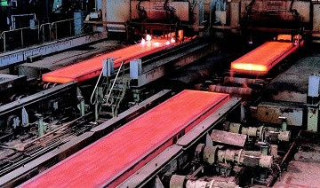 Hot rolling, ASME SA-516, Baosteel