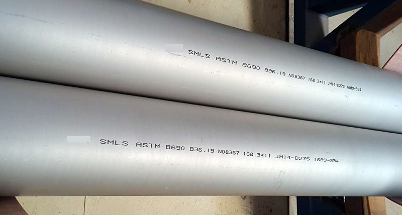 "ASTM B690 UNS N08367 (AL6XN) seamless pipes, 6"" SCH80"